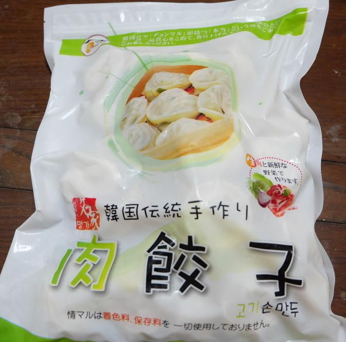 Qoo10 豚肉02