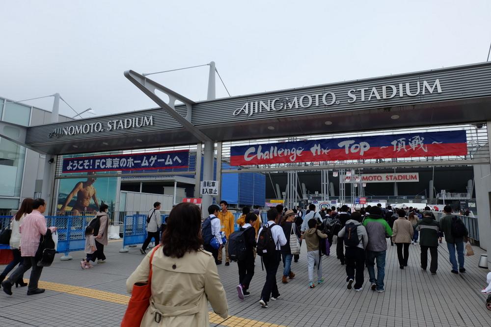 FC東京01
