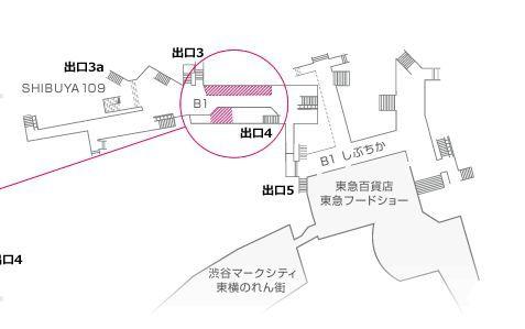 渋谷ちかみちラウンジ03