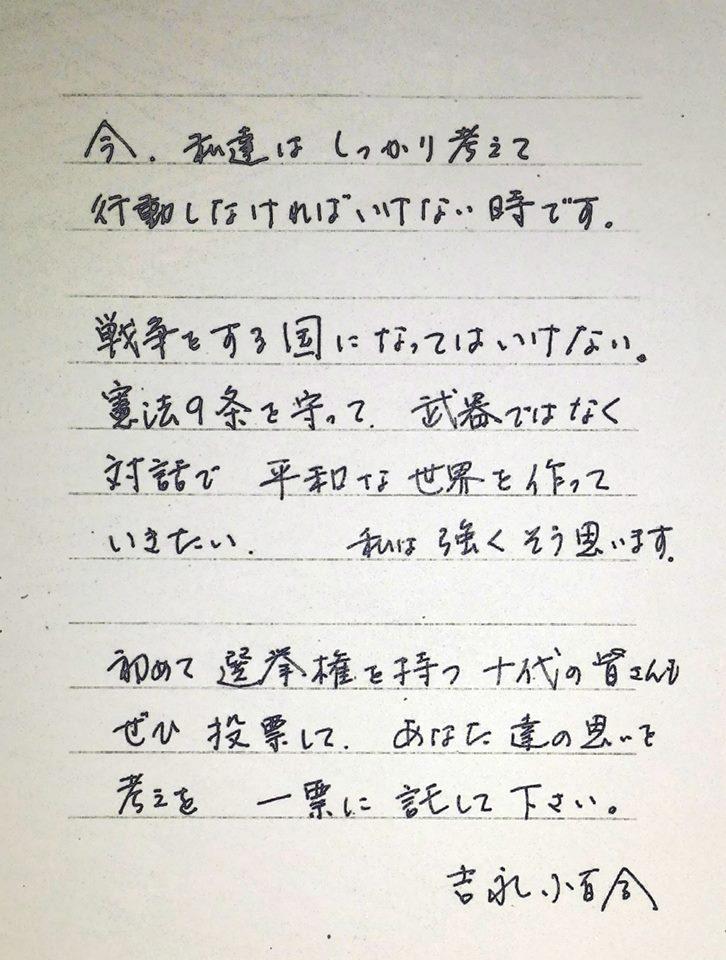 1yoshinaga