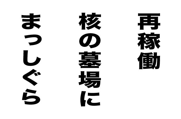 hakaba2.jpg