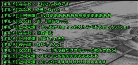 スクリーンショット (91)