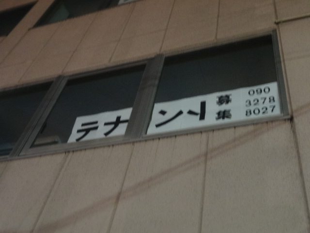 DSC09393.jpg