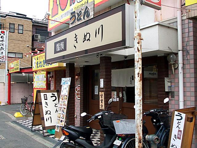 kinugawa01_201609262227338e7.jpg