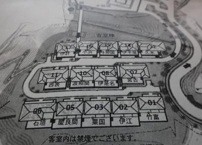 オリエンタルヒルズ沖縄17
