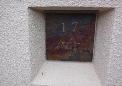 オリエンタルヒルズ沖縄20