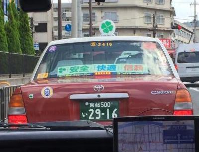 ハイアットリージェンシー京都21