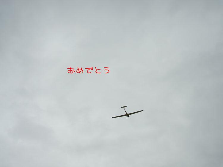 fb58584fa57790cf734f07948ed.jpg