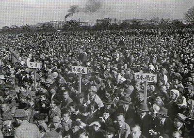 s-式典群衆