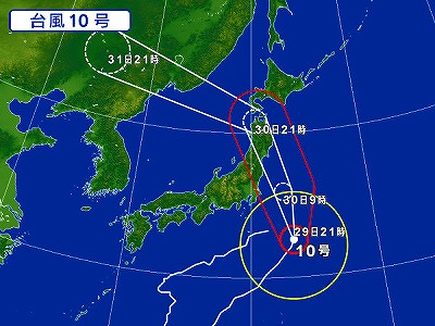 s-台風10