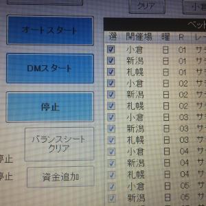 fc2blog_20160822144614155.jpg