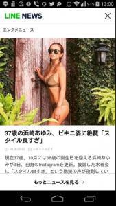 fc2blog_20160906145239e9c.jpg