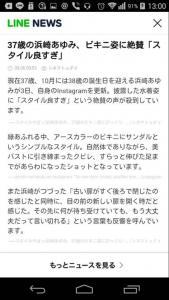 fc2blog_20160906145240bc6.jpg