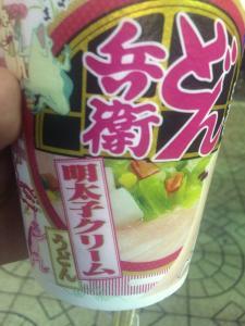 fc2blog_201609101819586f0.jpg