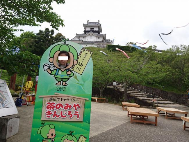 20160503_kakegawa1_08.jpg