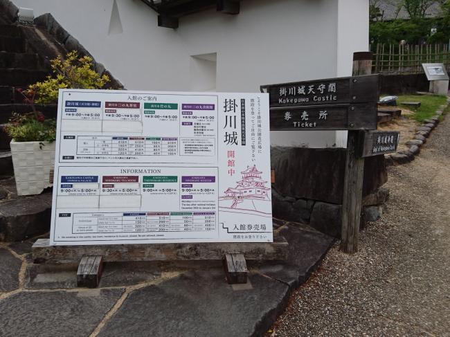 20160503_kakegawa1_09.jpg