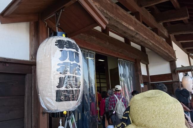 20160504_kakegawa2_01.jpg