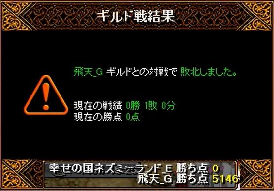 1_20160423003848a9b.jpg