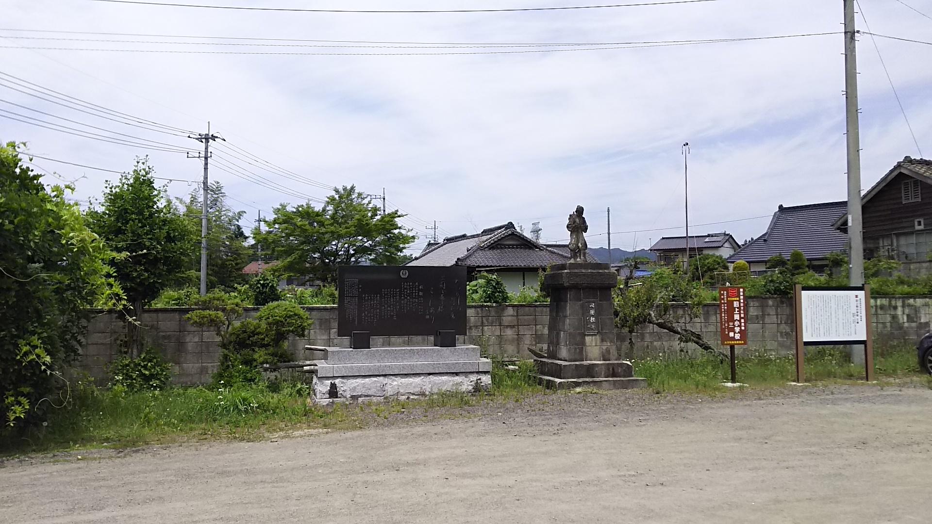 DSC_0723daigouwaokaooarai (45)