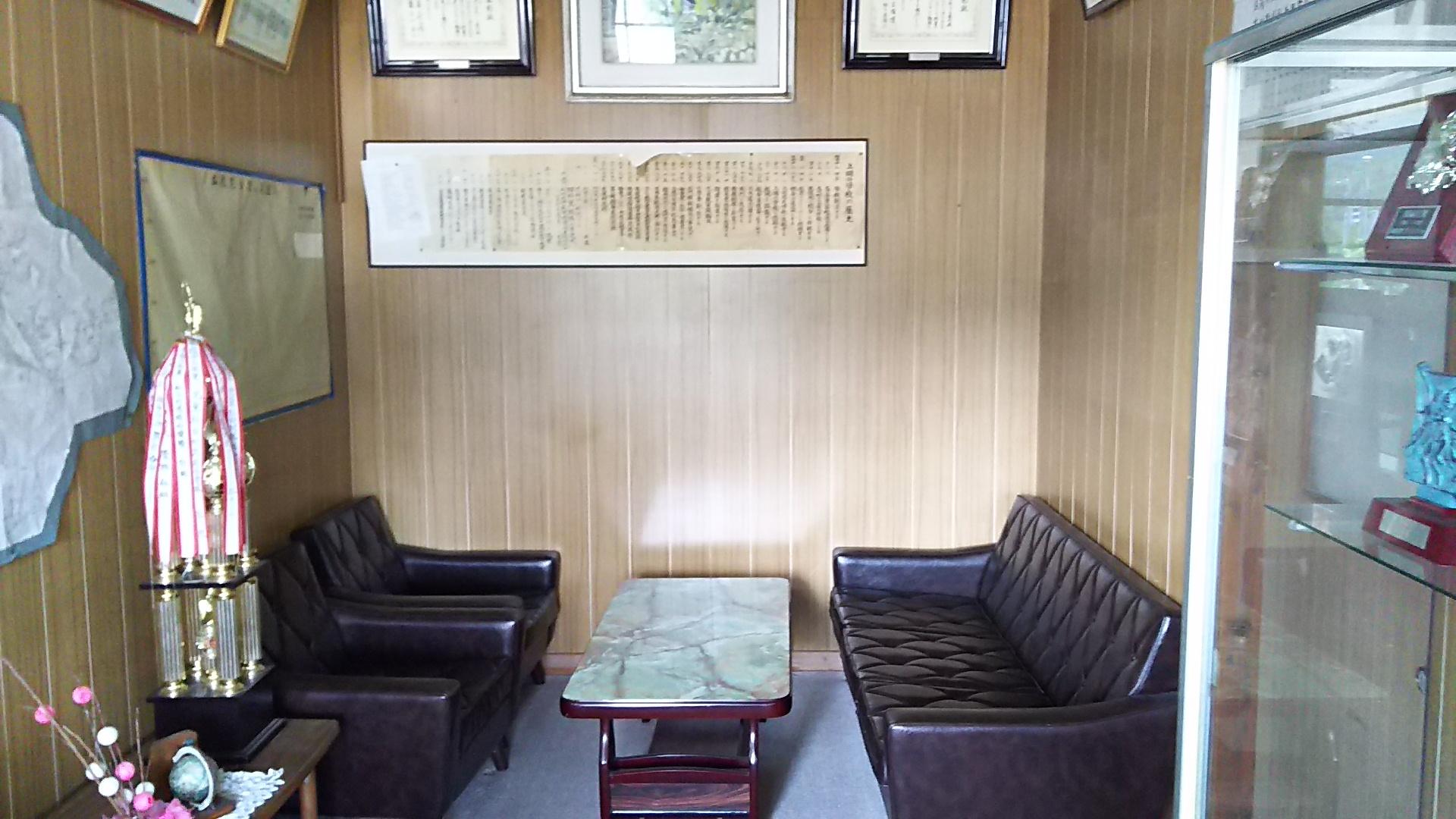 DSC_0723daigouwaokaooarai (37)