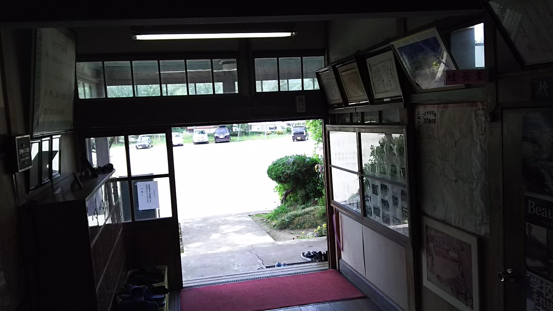 DSC_0723daigouwaokaooarai (39)