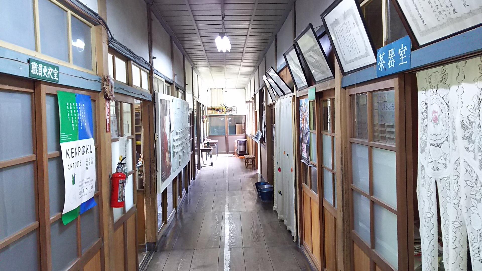 DSC_0723daigouwaokaooarai (41)