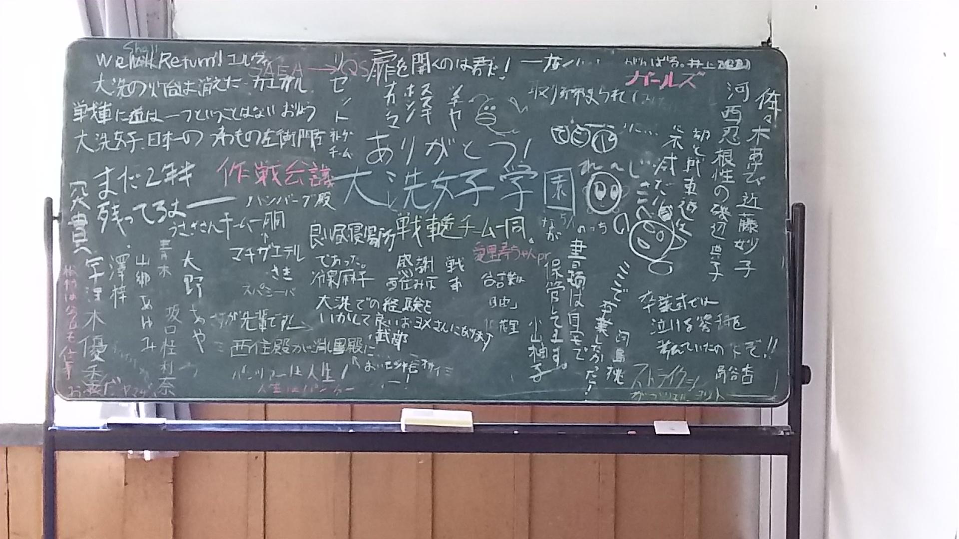 DSC_0723daigouwaokaooarai (32)