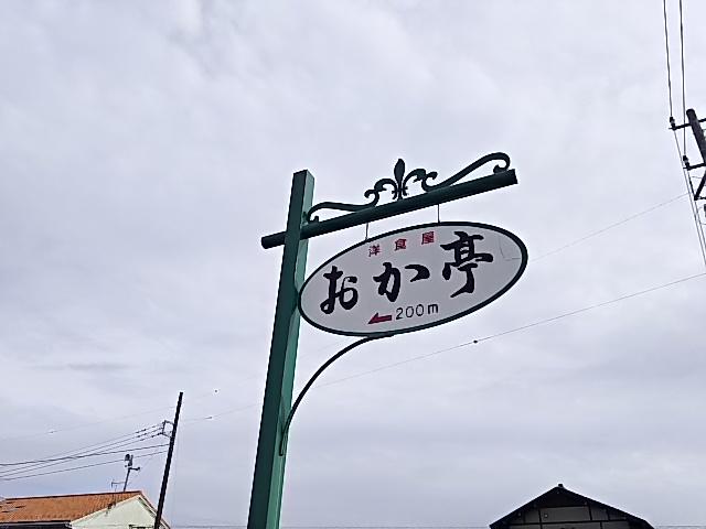 DSC_0723daigouwaokaooarai (2)