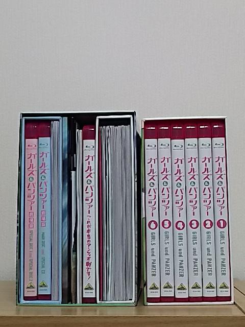 DSC_0732gupcompletebook (2)