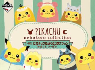 300_223_smartphone.jpg