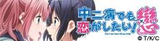anime2Site.jpg