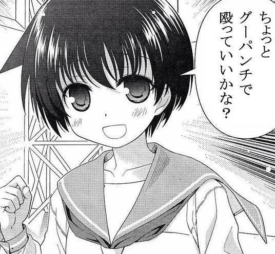gazou_0421.jpg