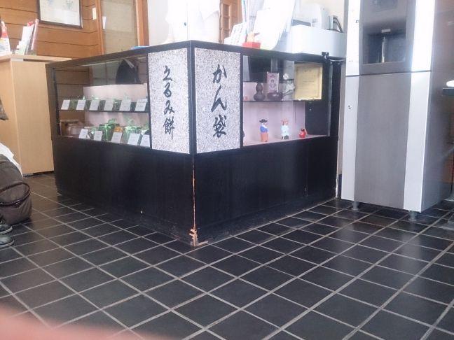 店内(1)