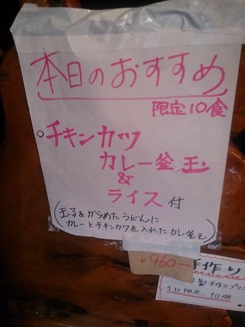 おすすめ(1)