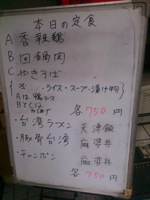 メニュー(1)