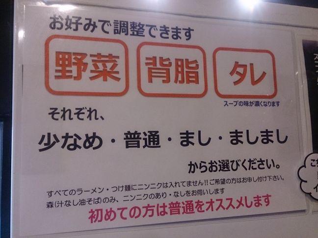 お好み(1)