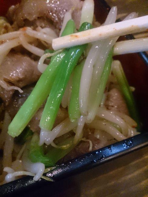 野菜(1)