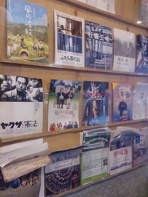 店内3(1)