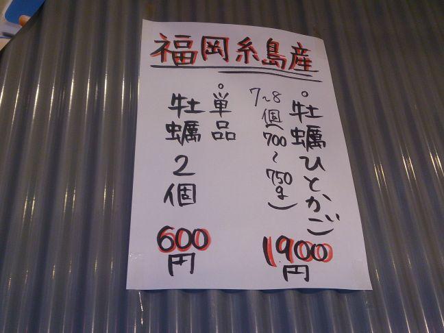 店内メニュー(1)