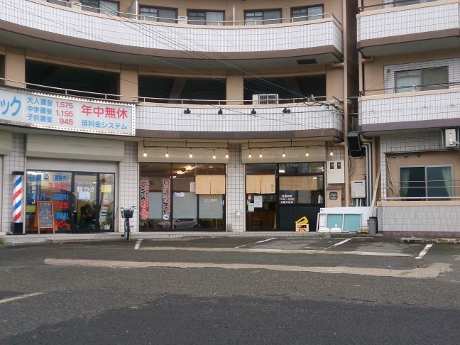 かぐら(1)
