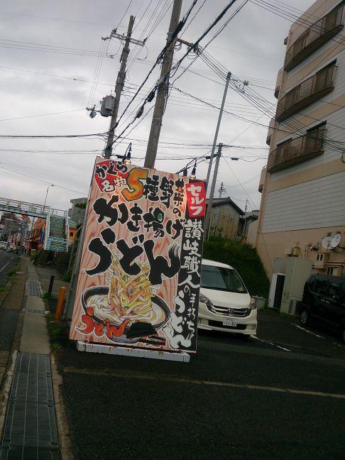 かぐら2(1)