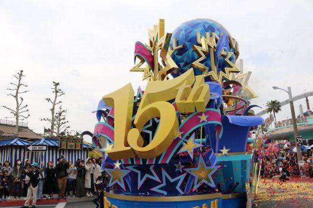パレード(1)