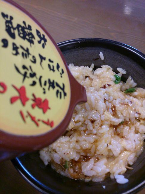 日替り4(1)