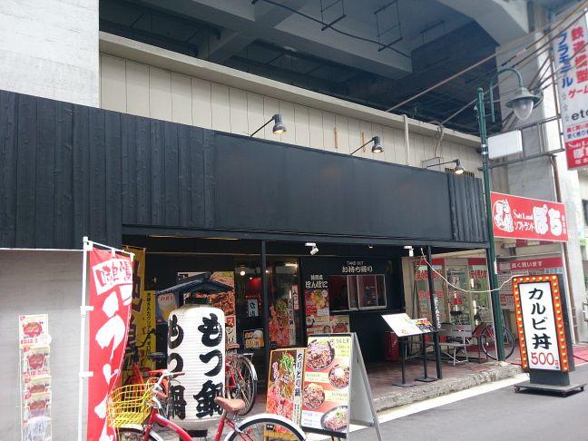 外観2(1)