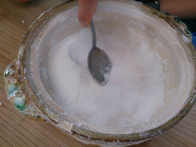 塩4(1)
