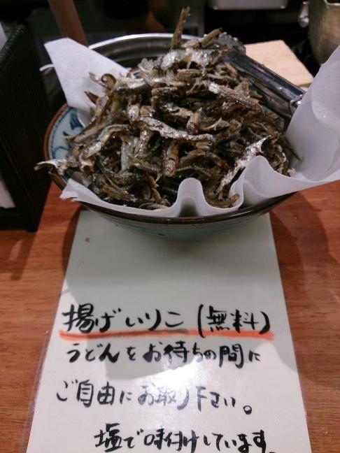 いりこ(1)