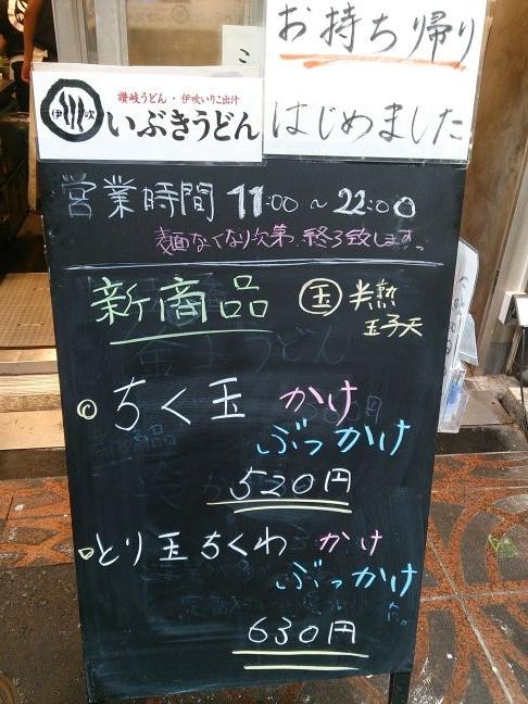 外メニュー2(1)