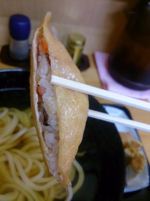 いなり(1)