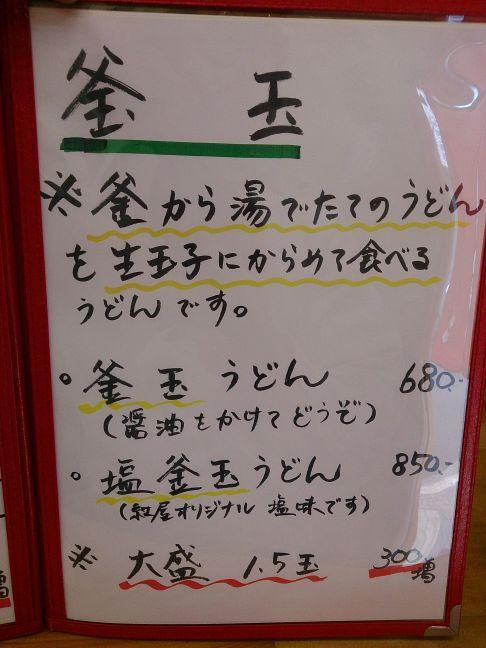 メニュー5(1)
