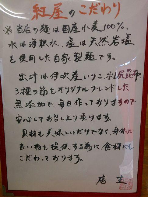 メニュー10(1)